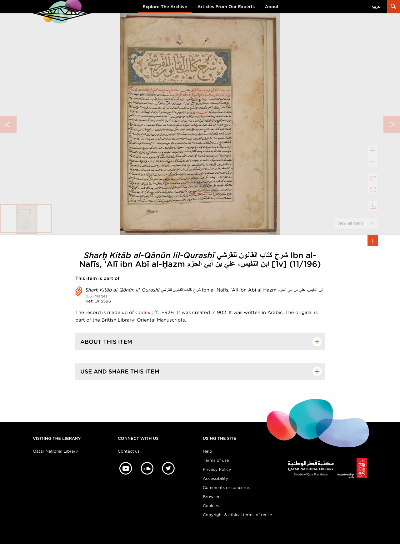 Image viewer: Arabic manuscript created in 902